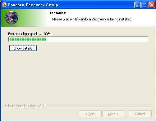 pandora recovery インストール